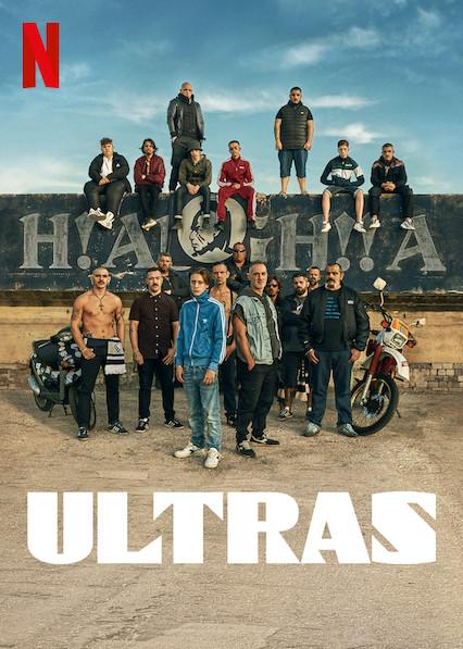 Ultras (2020) อุลตร้า