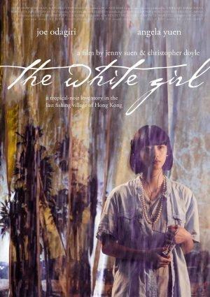 The White Girl บรรยายไทย (2017)