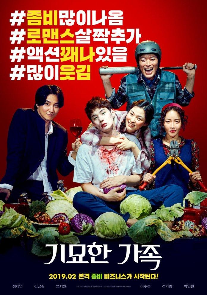 The Odd Family: Zombie on Sale (2019) ครอบครัวสุดเพี้ยน เกรียนสู้ซอมบี้