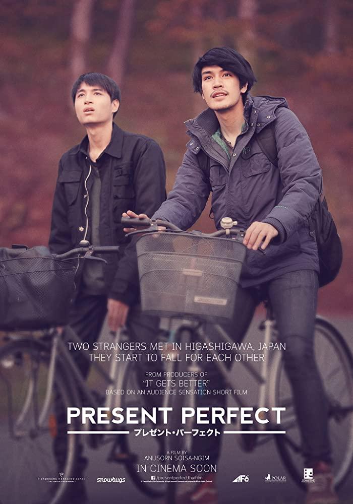 Present Perfect แค่นี้…ก็ดีแล้ว (2017)
