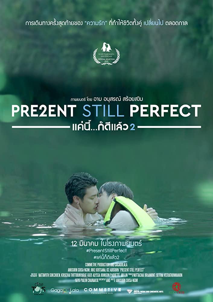 Present Still Perfect แค่นี้…ก็ดีแล้ว 2 (2020)