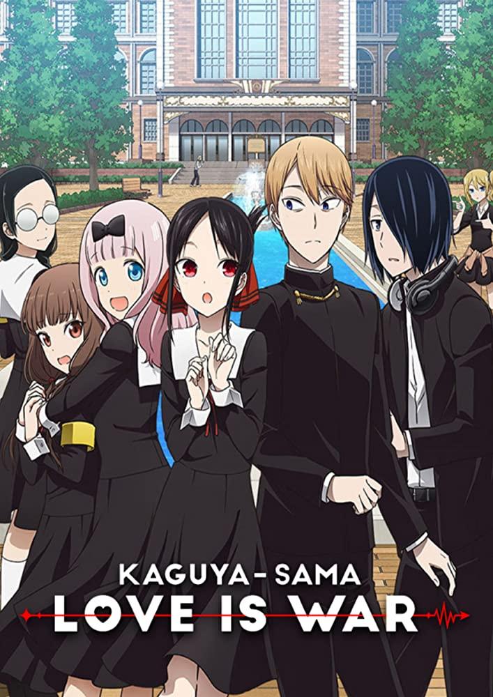 Kaguya sama Love Is War บอกรักกับคุณคางุยะซะดีๆ (2019)