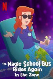 THE MAGIC SCHOOL BUS RIDES AGAIN IN THE ZONE (2020): เมจิกสคูลบัสกับการเดินทางสู่ความสนุกในโซน