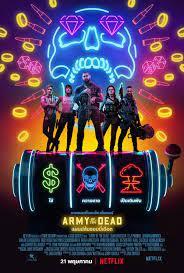 ARMY OF THE DEAD (2021) แผนปล้นซอมบี้เดือด