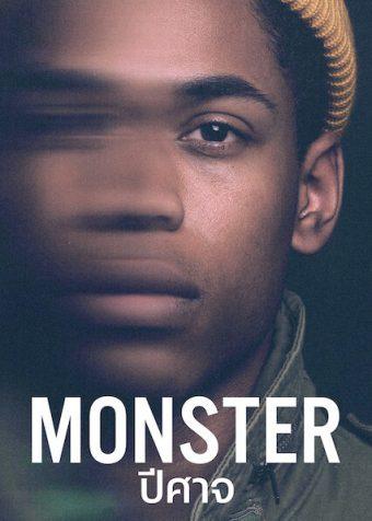 Monster | Netflix (2021) ปีศาจ