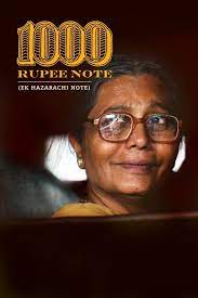 1000 Rupee Note (2014) พลิกชีวิตพันรูปี
